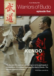Warriors of Budo: Kendo