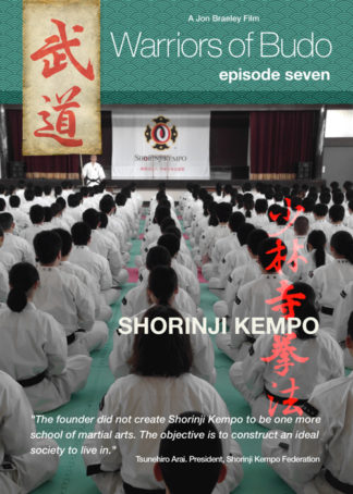 Warriors of Shorinji Kempo