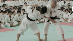 Trailer: Shorinji Kempo