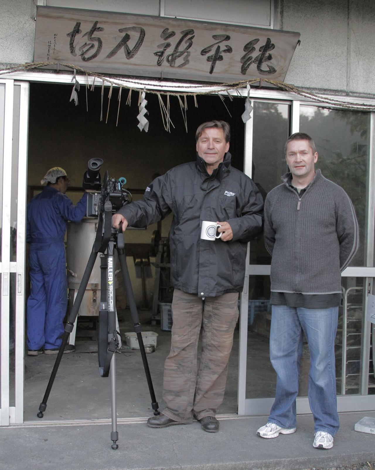 Jon Braeley & Paul Martin at the forge of swordsmith Manabe Sumihira