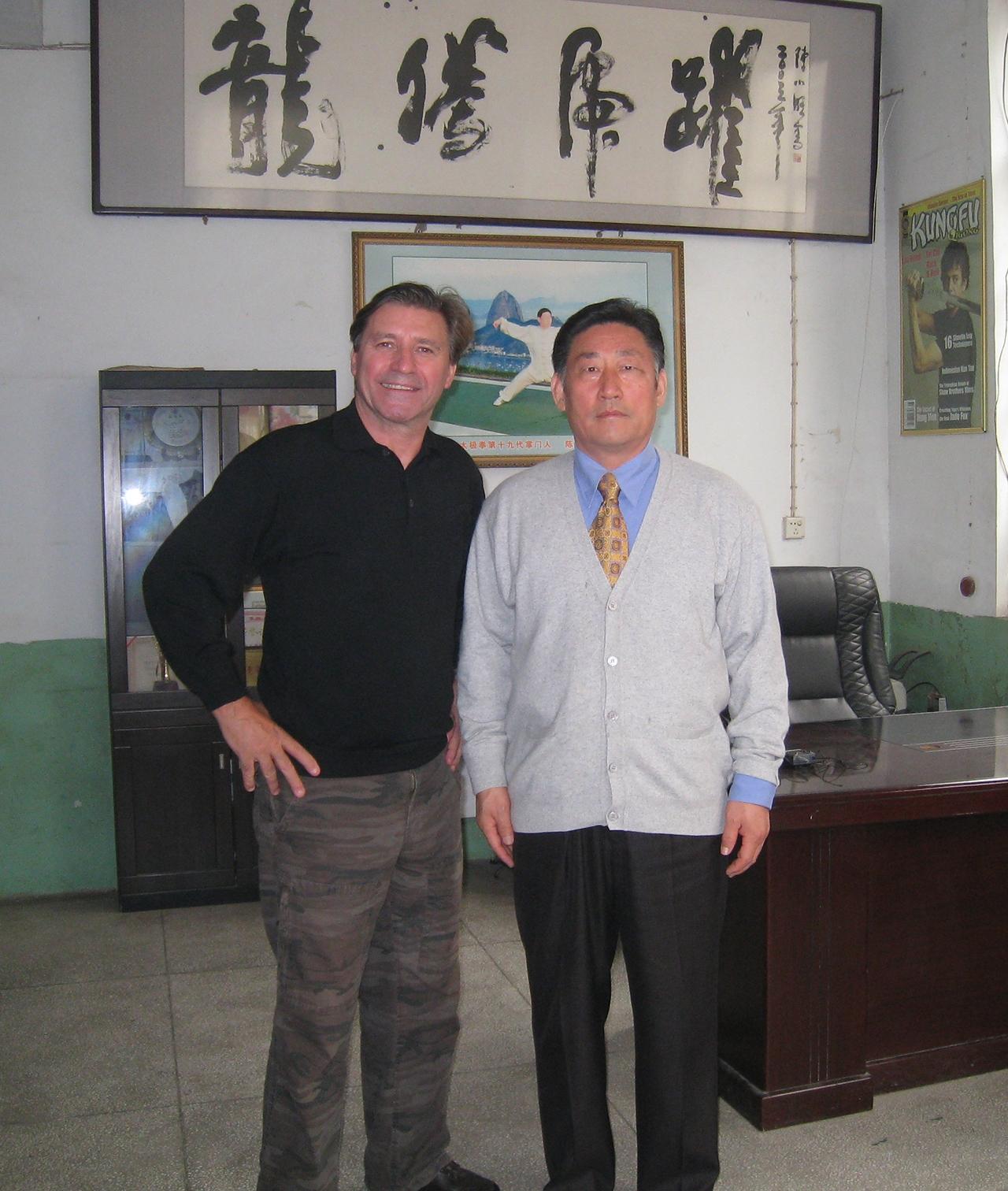 Chen Xiaowang, Chen Village Tai Chi Chuan
