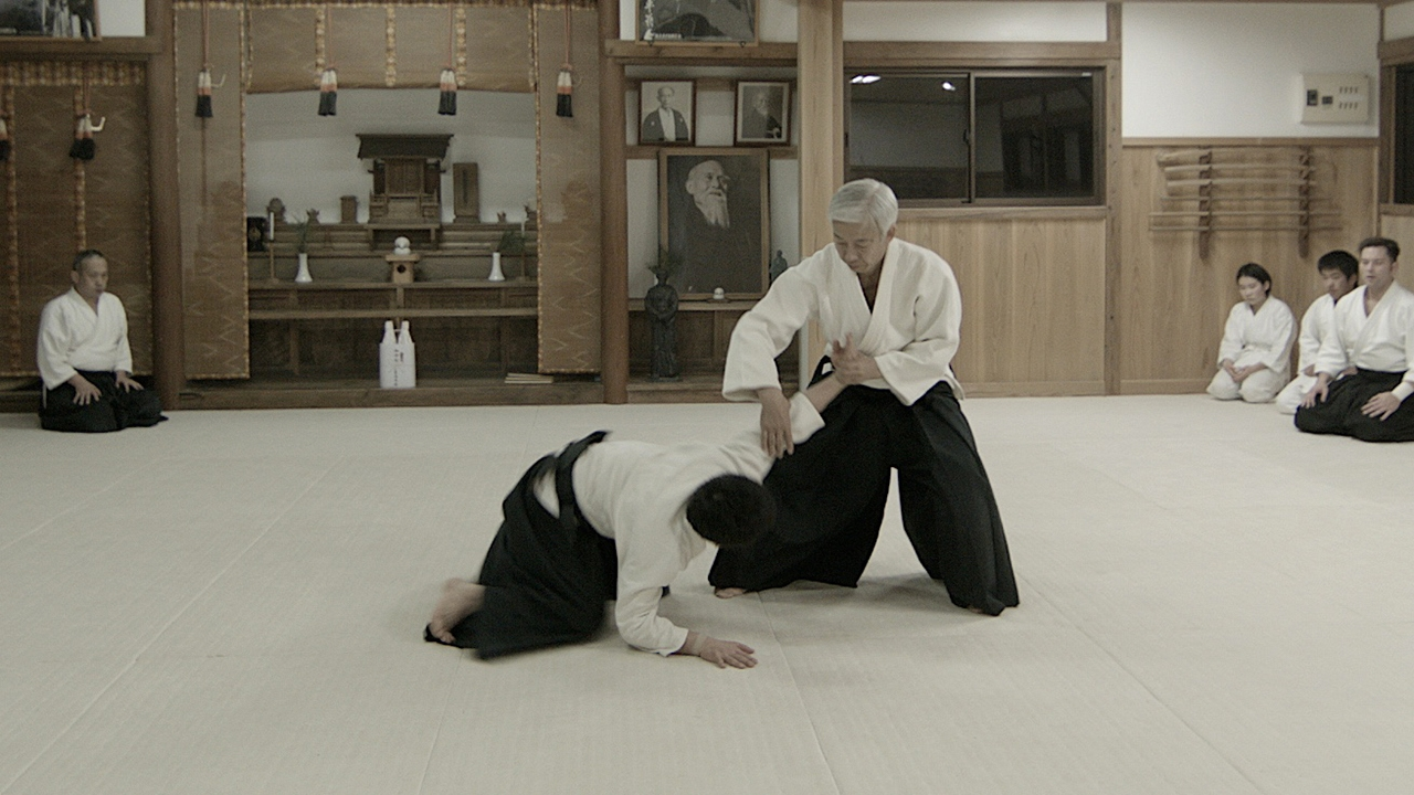 Trailer: Warriors of Budo