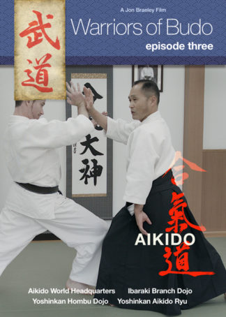 episode three: Aikido