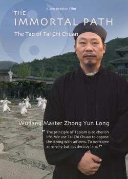 The Immortal Path - The Tao of Tai Chi Chuan