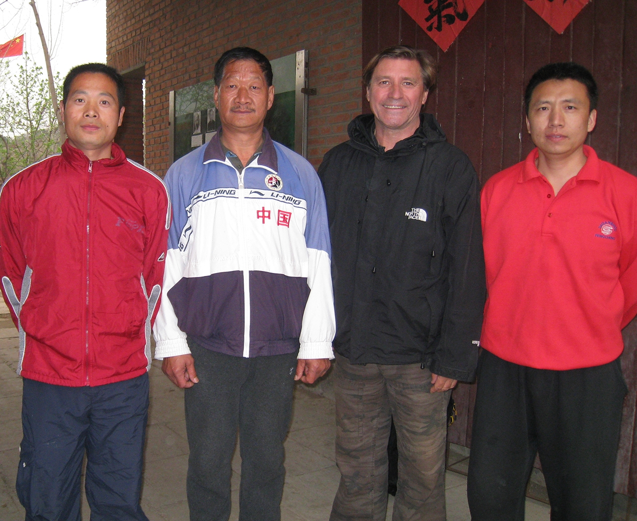 Master Cui Ruibin, Yiquan (MInd Fist), Beijing